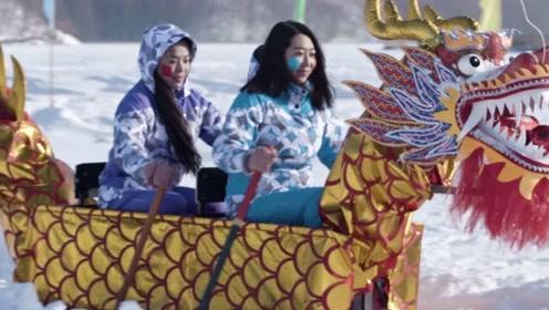 黑龙江省(北京)冬季旅游推介会 推介短片【乐】