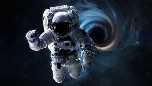 如果你落入黑洞怎么办?