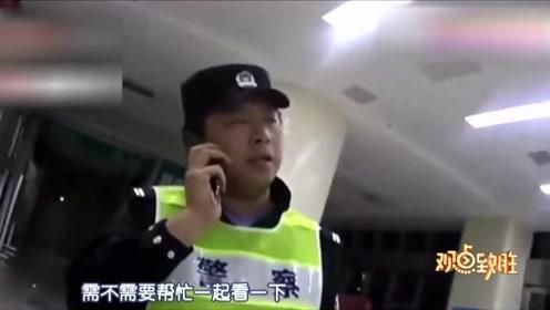 全城寻指!男子断指落出租车上 民警全城广播喊话找回