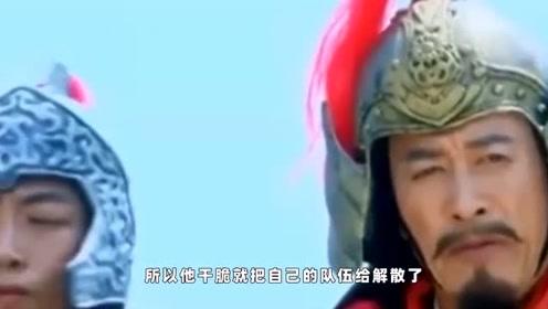 一个千古名将,在斩首行动后被雪藏了25年,60岁上战场才名扬天下?