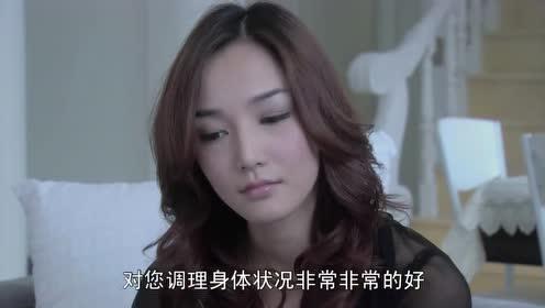 温柔的谎言:听着大夫的话,杨桃一脸笑意,问着自己的状况