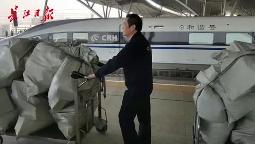 """10吨双11""""战利品""""从武汉出发,去全国各地找主人啦"""
