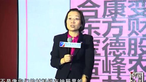 张晓丽:企业很小,利润很低,是否离上市还很遥远?