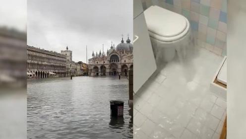 """水城威尼斯遭遇50年一遇大潮 近半街道被淹 屋内马桶成""""喷泉"""""""