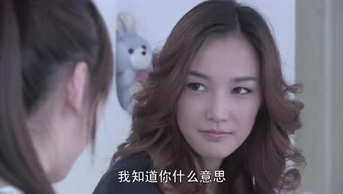 温柔的谎言:提出要介绍健身房,杨桃看着小微,却知道她要做什么