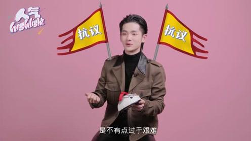 """周震南在线否认""""2G少年""""称号 原地呐喊:我上网的啊"""