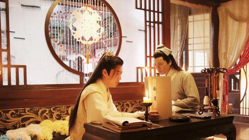 《柳三变大笑京城》周星驰式搞笑,塑造首位古代偶像