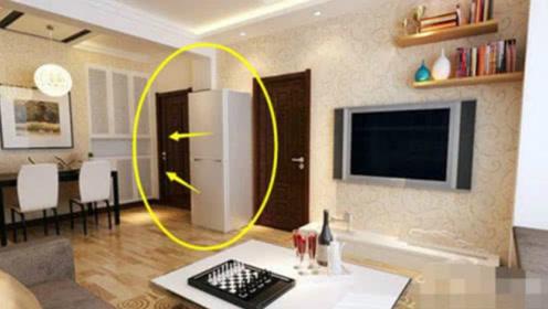 风水:冰箱最好别放在此处,很多人都不知道,看看你家放对了吗!