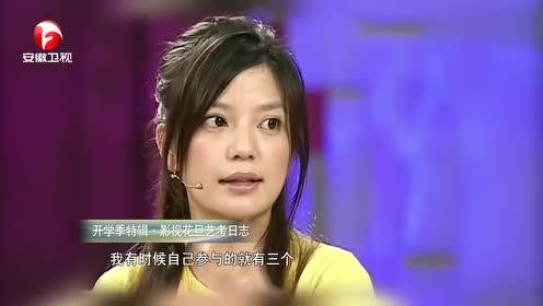 赵薇那个时候还被人说成是崔教授的私生女