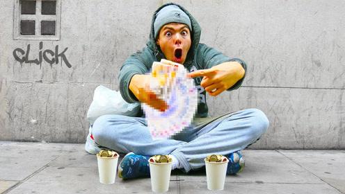在伦敦街头乞讨一天能挣到多少钱?戏精小哥亲测,比我们想象中富