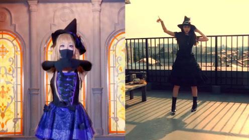 美女翻跳宅舞《传说的魔女》,来感受万圣节才有的氛围