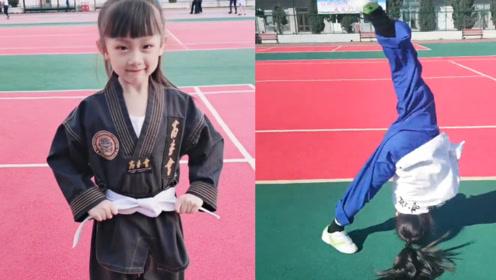6岁小女孩跆拳道后空翻空手翻易如反掌 网友:别人小棉袄 你是防弹衣