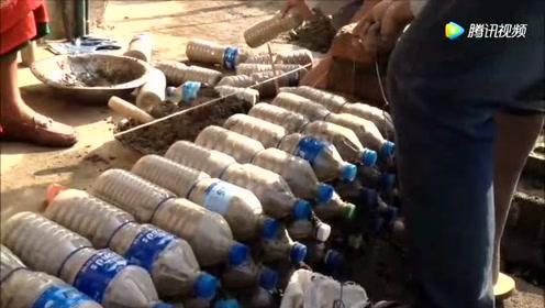 国外工地建房子,为何找来一大堆塑料瓶,原来大有用途