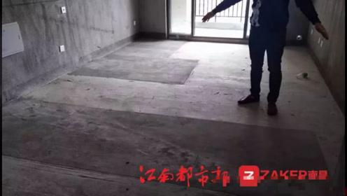 事发江西,新楼盘竟有289户楼板开裂!记者实地调查后还发现……