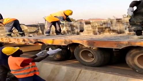 谁说非洲兄弟干活慢,用实力证明一切!