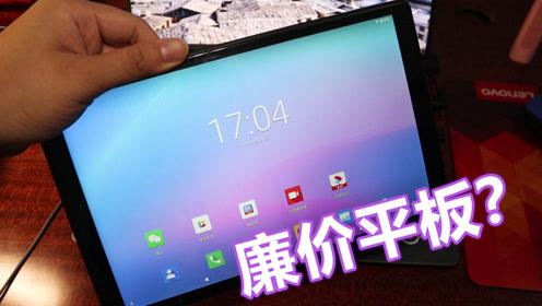 台电P10 HD平板开箱:10.1英寸屏幕+双卡双待,649元值不值?