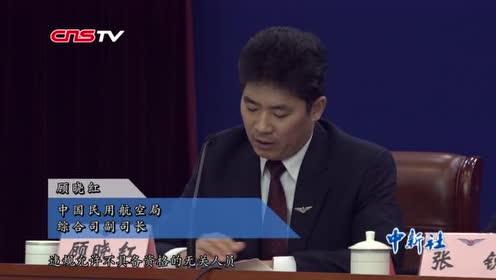 民航局回应桂林航空违规事件:将依法依规处理