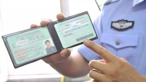 """公安部再次提醒:汽车驾驶证正式""""大调整"""",如果还不知道后悔都来不及!"""