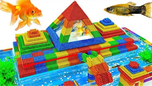 创意手工制作:磁力珠做金字塔水族箱