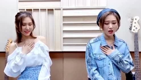 双胞胎美女唱《世间美好与你环环相扣》,一开口让人忘了原唱!
