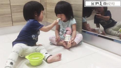 好暖心!四胞胎老大贴心的喂妹妹们吃饭,这个姐姐能顶半个妈!