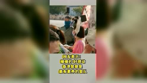 今天,这段香港警察与热心市民的视频感动了很多网友。