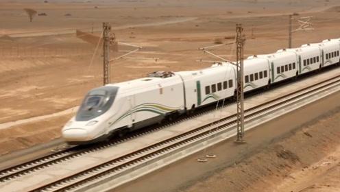 沙特出资600亿美元建沙漠铁路,中国是唯一敢接单国家,震惊世界
