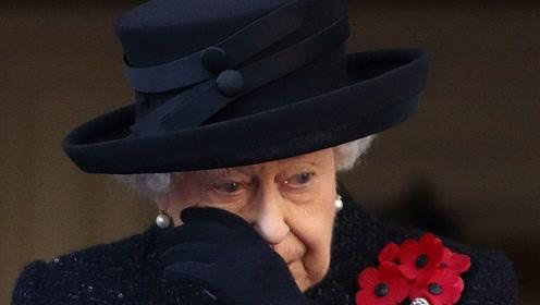 93岁的英国女王参加国殇纪念日活动 现场情不自禁留下眼泪