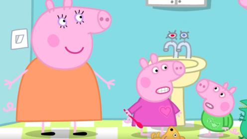 小猪佩奇今天想要吃姜汁撞奶 她邀请苏西一起来品尝 玩具故事