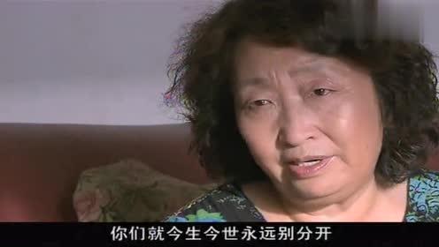 赵毅私下约美女见面,被丈母娘遇见提醒,赵毅却一脸懵逼