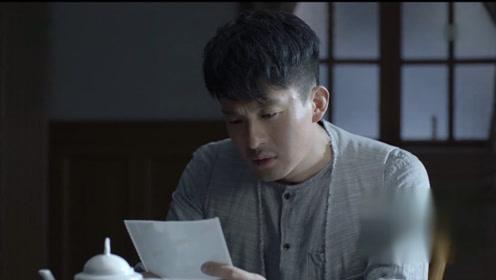 速看《谍战深海之惊蛰》第三十三集 乔瑜被处决 周海潮拿到证据