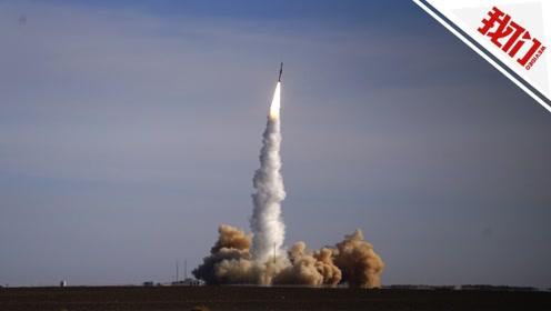 """20米超近距离直击:""""快舟·我们的太空""""号运载火箭成功发射"""