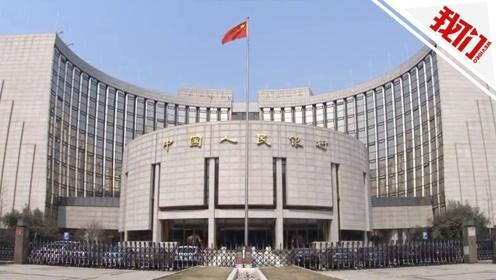 央行:从未发行法定数字货币 有机构冒用名义推数字币诈骗