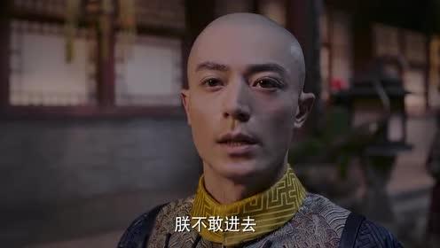 如懿传:皇帝自从登基以来!一个孩子都保不住!都不敢看仪贵人!