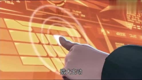 《超能战甲》钢铁:是你吗 亲爱的