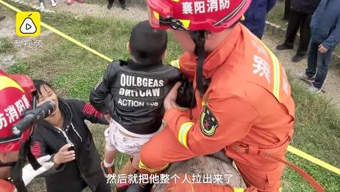 6岁男孩被夹石缝哇哇大哭,消防员剪裤子救人