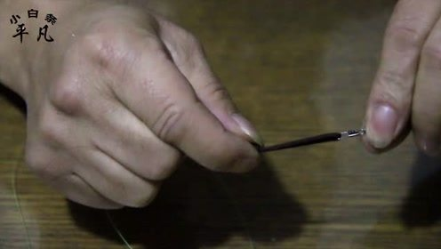 自己绑的线组容易断,教你整个线组的加固,加固后的线组不会断