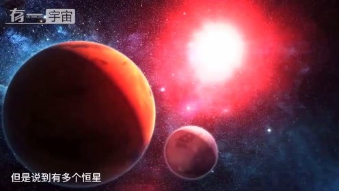 宇宙发现先坚固行星,身边三个太阳环绕,这都没被烤干?