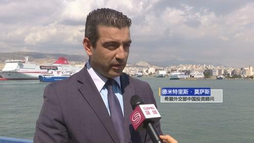 """希腊外交部顾问:深圳将在希腊5G中""""独一无二"""""""