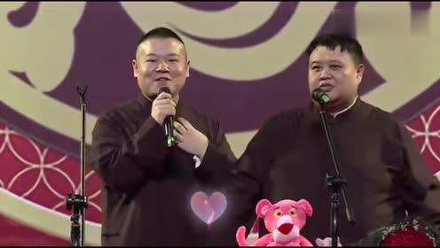 有一种感情叫岳云鹏和孙越,俩人同台歌唱,我都看哭了!