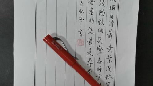 硬笔书法章法精讲,四个诀窍,轻松解决卷面难题!
