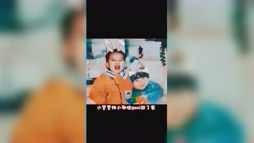 一博肖战童年合照齁甜啊!这两个崽太乖太可爱了!秒变妈妈粉啊!