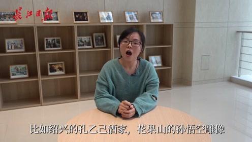 长江评论|襄阳立郭靖雕像?侠义精神值得传播