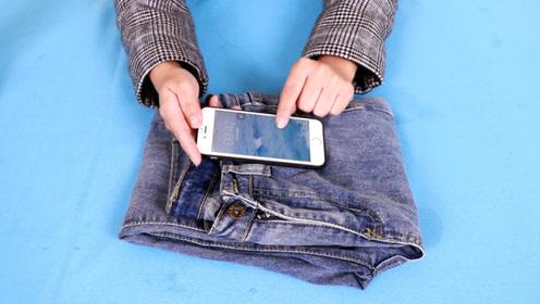 手机放裤兜,屏幕应该朝内还是朝外?可别乱放,看完涨知识了