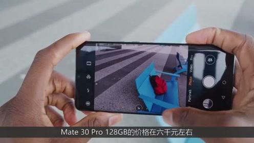 华为发布了mate30pro,网友却说不如苹果11,这是为什么?