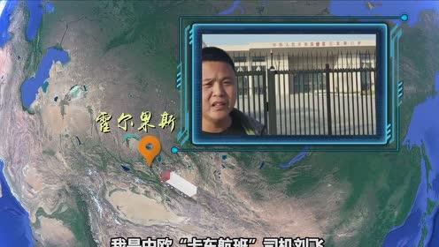 新华纵横|开放中国(下集)(高清)(成品)