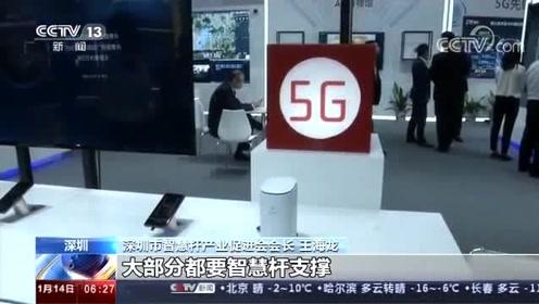 5G新技术集中亮相高交会