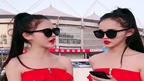 双胞胎的老婆长得太像,难免老公会认错人