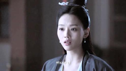 《明月照我心》乔慧心半夜出现在资王府,她不是被关起来了吗?