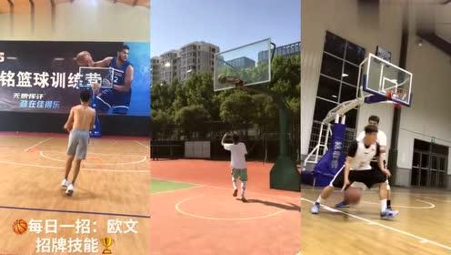 篮球:内线外线对于这招都非常实用,其主要目的晃到对面防守人!